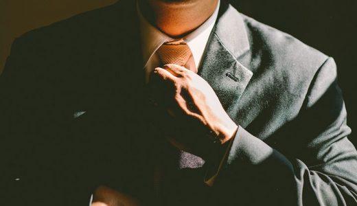 【モテる習慣】男磨き(外見・内面)の実践方法16選!