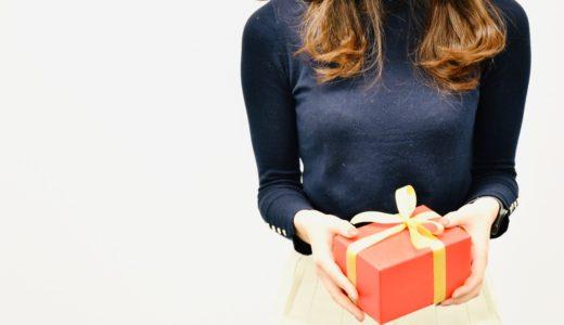 「4°C」に「シャネルのコットン」、大炎上したNGなプレゼントの避け方!